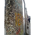 small part of the berlin wall