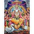 God Viswakarma for whom they fly Kites