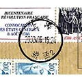 Shanghai France Postmark Stamp stamps China Travle Chinese Philately