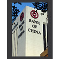 bank of china, chinese visa department of embassy in kuala lumpur malaysia