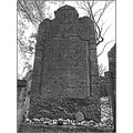 Jewish cemetery Czech republic Mlada Boleslav The oldest gravestone 17th century