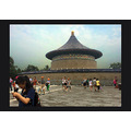 heavenly temple, forbidden city (beijing) 