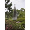 morikami delraybeach florida museum japanese gardens sculpture