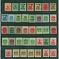 GERMANY STAMPS INFLATION