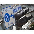 japanese traffic sign