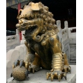 Pi Yao Temple Lion Forbidden City Beijing China