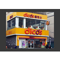 dicos in ling ling beats kfc by far 