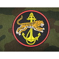 IMGSleevepatch Navy infantry