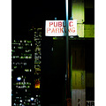 * public parking