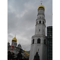 Russia Moscow The Kremlin Great Bell Tower