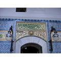 blue moque sultan ahmed istanbul