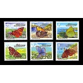 Stamps Butterflies