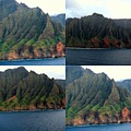 beautiful mountains as we cruised the mainland in hawaii