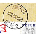 jinan shandong france postmark stamp stamps china chinese Collection