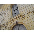 jews czech buildings house culture czech window hebrew sinagogue
