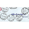 Beijing postmark stamp postcard china chinese collection travle postoffice