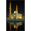 Masjid mosque sharjah uae qasba pitc compfaith