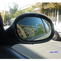 car mirror reflectionthursday environment