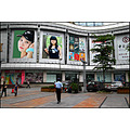 china poster composite geish