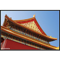 beijing china palace forbiddencity imperialpalace travel colors colours