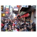 A sea of fun-seekers, Times Square, approx. 3pm, December 31, 2006 (captured by my boyfriend with...