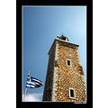 light house architecture building geroplina trikeri greece
