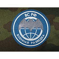 IMG_Sleeve-patch, Military intelligence-