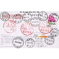 postcard Hebei Qinhuangdao postmark stamps china chinese stamp collection postof