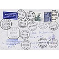 Germany kronberg Hainan Qionghai postmark stamps china envelope chinese postoffi