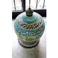 glass bulb colorful arabic writings art