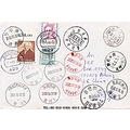 Germany bocholt Heilunkiang Heilongjiang Harbin Haebin postmark stamps china env