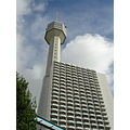 Pattaya Park Tower Thailand
