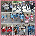 dancingfriday or dancefriday funfriday collage