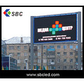 Big led display screen