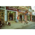 vietnam haiduong view shop vietx haidx viewv shopv