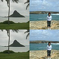 """a """"sumbrero"""" ( a hat) type of island in hawaii"""