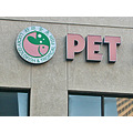 window sign signfph pet petshop reflections