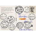 Shaanxi Xian postmark envelope stamps china chinese postoffice travle stamp