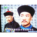 china tv soap mandarin opera alberto1969