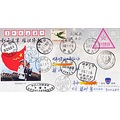 Szechwan Sichuan Chengdu postmark envelope stamps china US Stamp