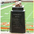Howard's Rock, Clemson University